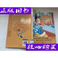 [二手旧书9成新]少儿注音读物系列丛书:中国寓言故事 /赵霞 编