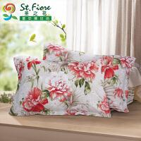 【年度钜惠 狂欢返场】富安娜家纺 馨而乐简约清新舒适单件枕套