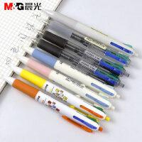 圆珠笔 晨光四色圆珠笔多色按压式多功能便签笔圆柱笔学生用一支笔可爱0.5多彩笔一体按动红色老师办公室用笔