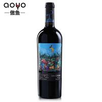 傲鱼AOYO智利原瓶进口红酒 奇洛埃岛珍藏佳美娜干红葡萄酒750ml*1