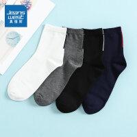 [618提前购专享价:45.2元]【5双装】真维斯男袜子2020夏新款竖条中袜