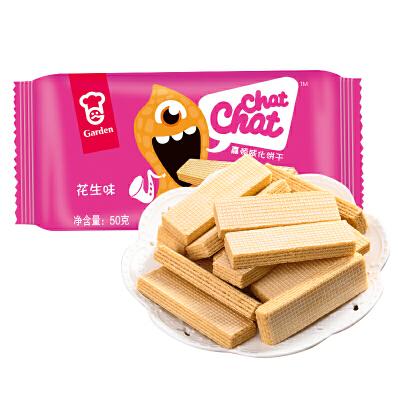 嘉顿 威化饼干50g/包 糕点休闲零食点心多种口味