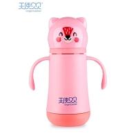 玻璃奶瓶宽口径吸管喝水 婴儿宝宝塑