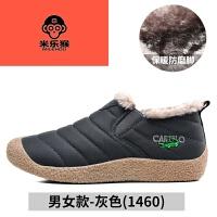 米乐猴 潮牌2017新款冬季男士棉鞋加绒保暖二棉板鞋一脚蹬懒人韩版潮流户外