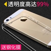 iphone5s手机壳硅胶苹果se保护套透明超薄防摔i5软壳男女简约全包