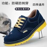 劳保鞋男防水轻便夏季透气钢包头电工安全老保防砸防刺穿厨师工作