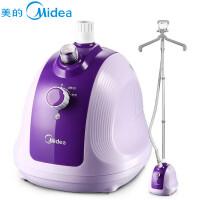 美的(Midea) YGJ15B3(紫色)挂烫机家用烫衣服蒸汽手持挂式电熨斗熨烫机