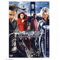 原装正版 经典纪录片 电影 X-战警:背水一战(DVD-9)