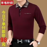 中年男士长袖T恤秋季薄款羊毛针织衫大码中老年宽松翻领爸爸装男T