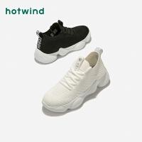 【4.4-4.6 1件3折】热风小清新女士运动风休闲鞋系带深口单鞋H12W9102