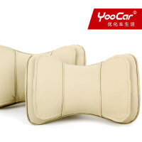 【支持礼品卡支付】YOOCAR 真皮 头层牛皮 汽车头枕 护颈枕 汽车用品 对装 米色