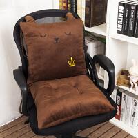 加厚椅子坐垫靠垫一体办公室座垫靠背餐椅垫学生软垫子屁股垫
