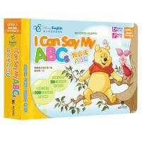 迪士尼英语认知书我会读ABC 宝宝点读认知发声书 乐乐趣 撕不烂早教书3-6岁绘本26个英文字母标准发音书看图认英语单