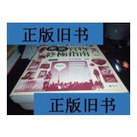 【二手旧书9成新】东京购物终极指南 /(韩) 郑仙爱著 人民邮电出?