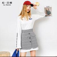 秋冬季时髦套装女时尚两件套2017新款韩版名媛气质长袖连衣裙潮