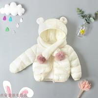 冬季男女童儿童羽绒卡通轻薄款婴幼儿宝宝秋冬季棉衣外套秋冬新款