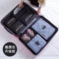 出国折叠旅行收纳袋多功能收纳包出差创意便携旅游用品神器