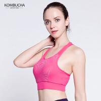 【限时狂欢价】Kombucha瑜伽内衣2018新款女士聚拢定型工字美背夜跑步反光科技防震文胸K0257
