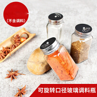 烧烤调味瓶不锈钢调料罐创意户外烧烤用品盐胡椒粉家用