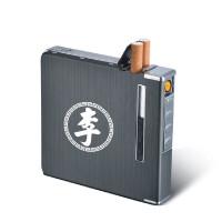 自动弹烟盒20支装烟盒二合带USB充电打火机电子点烟器惊喜的礼物节日礼品圣诞礼物