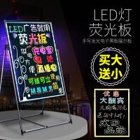 宣传板 七彩LED电子荧光板发光广告牌立式广告板支架开业礼品手写发光电子黑板展示板SN1449