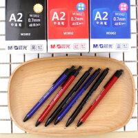 晨光圆珠笔批发蓝色黑色原子笔学生用A2中油笔水感顺滑