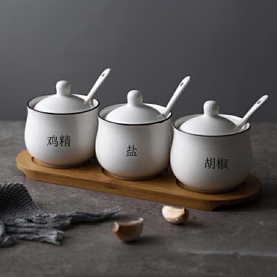 简约陶瓷调味罐调料瓶罐野炊/烧烤套装佐料盒调味盒盐罐调味瓶罐家用三件套