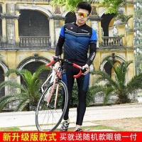 春秋骑行服男长袖套装山地车夏季自行车骑行服女长裤装备