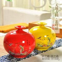 茶叶罐陶瓷 包装茶叶盒 礼盒茶盒普洱大小密封罐 茶具