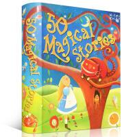 英文原版50 Magical Stories 50个魔法故事 儿童图书 少儿绘本