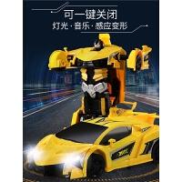 电动无线遥控车男孩 遥控汽车玩具车儿童感应变形赛车金刚机器人充