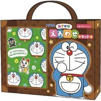 【中商原版】哆啦A梦 外出探险套装 日文原版 ドラえもん おでかけえあわせセット