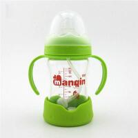 婴儿玻璃水杯奶瓶两用学饮杯学生儿童吸管杯宝宝喝水壶防漏防摔B31 绿色奶瓶 备注容量