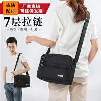 新款7层时尚包包斜跨包男女夜市做生意包收钱包斜挎单肩包收银包