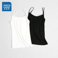 [3折到手价:50.5元]两件装 真维斯女装 2020春装新款 莫代尔净色吊带背心