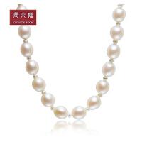 周大福 珠宝精美花扣珍珠项链/毛衣链定价T70399>>定价