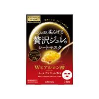 【网易考拉】utena 佑天兰 保湿黄金果冻面膜 红色 3片/盒