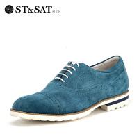 【领券减150】星期六(ST&SAT) 牛�S皮平跟圆头休闲单鞋SS61123664
