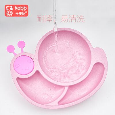 幼儿园宝宝碗勺叉杯 儿童餐具套装小麦秸秆分格餐盘