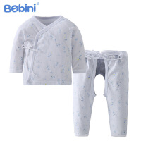 比比昵Bebini新生儿内衣套装宝宝系带和尚服婴儿秋衣纯棉衣服春秋