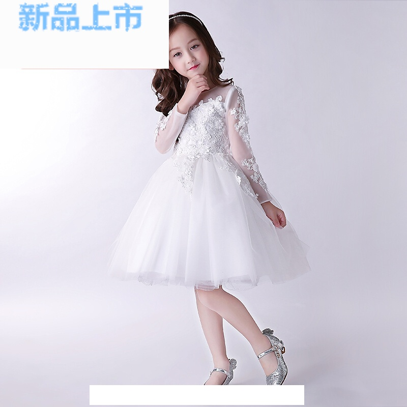 儿童长袖礼服公主裙钢琴演出服女童婚纱蓬裙走秀主持人花童生日春