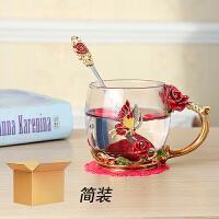 珐琅杯便携水杯 花茶杯 耐热水晶玻璃杯带盖杯情人节生日礼物
