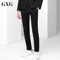 GXG休闲裤男装 秋季男士潮流青年都市时尚休闲修身黑色斯文长裤男