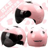 电动摩托车头盔女电瓶车男半盔轻便式夏季防晒四季个性可爱安全帽