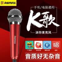 Remax睿量 唱吧麦克风 全民k歌苹果手机yy直播车载迷你便携小话筒RMK-K01