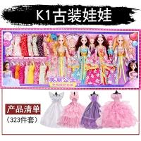 维莱 妙娃- 巴比古装衣服套装大礼盒芭芘比洋娃娃公主女孩玩具儿童公仔 K1 妙娃-3D美瞳12关节娃娃
