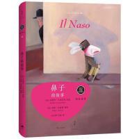 正版二手旧书图书8成新鼻子的故事安德烈卡米雷里 讲述, 玛雅切丽上海人民出版社9787208131576