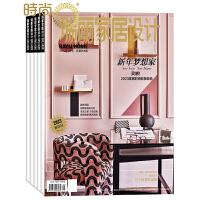 瑞丽家居设计杂志2020年全年杂志订阅2月起订新刊订阅一年共12期时尚设计时尚家居家居设计类杂志