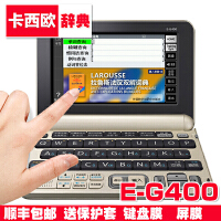 卡西欧电子词典法语E-G400学习机法英汉牛津辞典eg400 出国翻译机