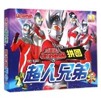 【包邮】咸蛋超人拼图:超人兄弟 谭树辉 四川少儿出版社 9787536568822